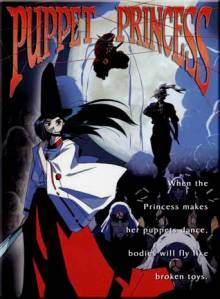 Puppet_Princess_cover