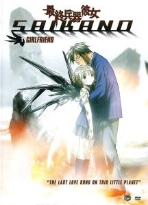 Saikano_cover